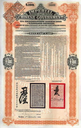 Imperial Chinese Government 5 % Tientsin-Pukow Railway Loan