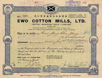 Ewo Cotton Mills Ltd.