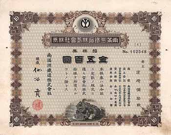 South Manchuria Railway Co.
