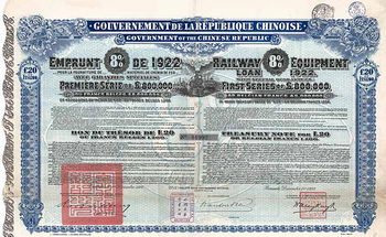 Governement of the Chinese Republic, Railway Equipment Loan 1922